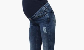 Pantalones y jeans premamá